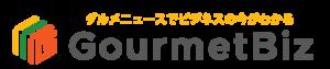 GourmetBiz(グルメビズ) ロゴ 画像