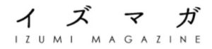 イズマガ ロゴ 画像
