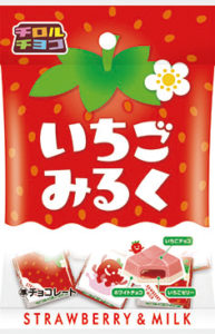 「いちごみるく〈袋〉」は、チロルチョコ株式会社の新商品