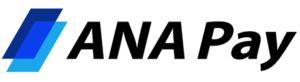 「ANA Pay」は、ANAマイレージクラブ会員用のQR・バーコード決済サービス