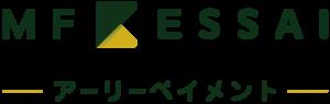 マネーフォワード アーリーペイメント ロゴ 画像